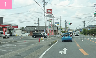 愛知県道102号名古屋犬山線